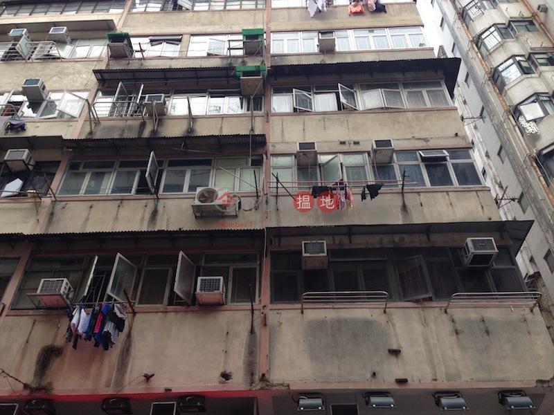 216-218 Ki Lung Street (216-218 Ki Lung Street) Sham Shui Po 搵地(OneDay)(1)