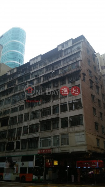 473-475 King\'s Road (473-475 King\'s Road) North Point|搵地(OneDay)(3)