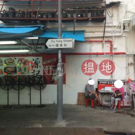 15-22 Yiu Tung Street,Sham Shui Po, Kowloon