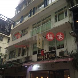 士丹頓街25號,蘇豪區, 香港島