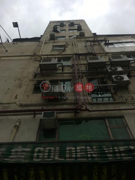 Fuk Yip Building (Fuk Yip Building) Yuen Long|搵地(OneDay)(2)