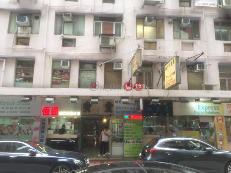 Po Lok Building (Po Lok Building) Jordan|搵地(OneDay)(2)