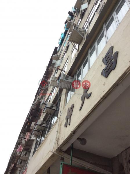 衍慶街51號 (51 Yin Hing Street) 新蒲崗 搵地(OneDay)(5)