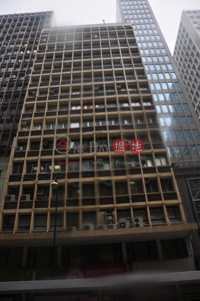 海外銀行大廈 (OTB Building ) 上環|搵地(OneDay)(2)