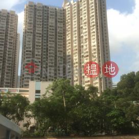 黛鳳樓 (4座),鑽石山, 九龍