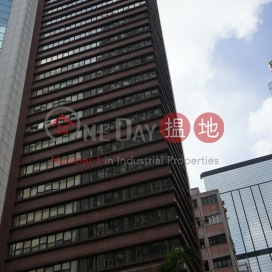 On Hong Commercial Building ,Wan Chai,