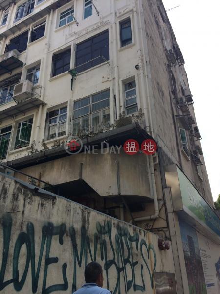 宜春街61號 (61 Yi Chun Street) 西貢 搵地(OneDay)(1)