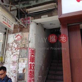 上海街703-705號,太子, 九龍