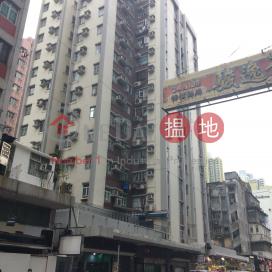Yun Fat Building|潤發大廈