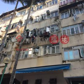 11 Yi Pei Square|二陂坊11號