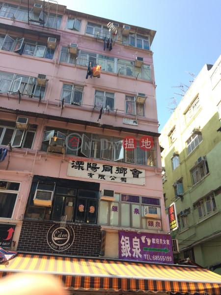 眾安街89號 (89 Chung On Street) 荃灣東|搵地(OneDay)(1)