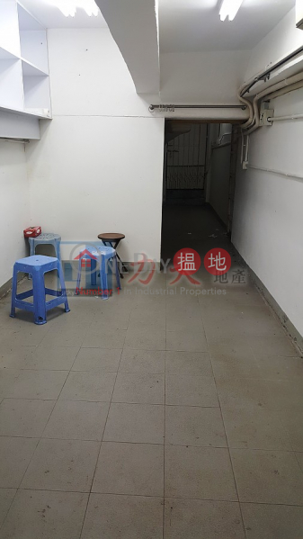 CHI FUK MAN, 50-52 Fuk Wa Street | Cheung Sha Wan, Hong Kong | Sales HK$ 12.8M