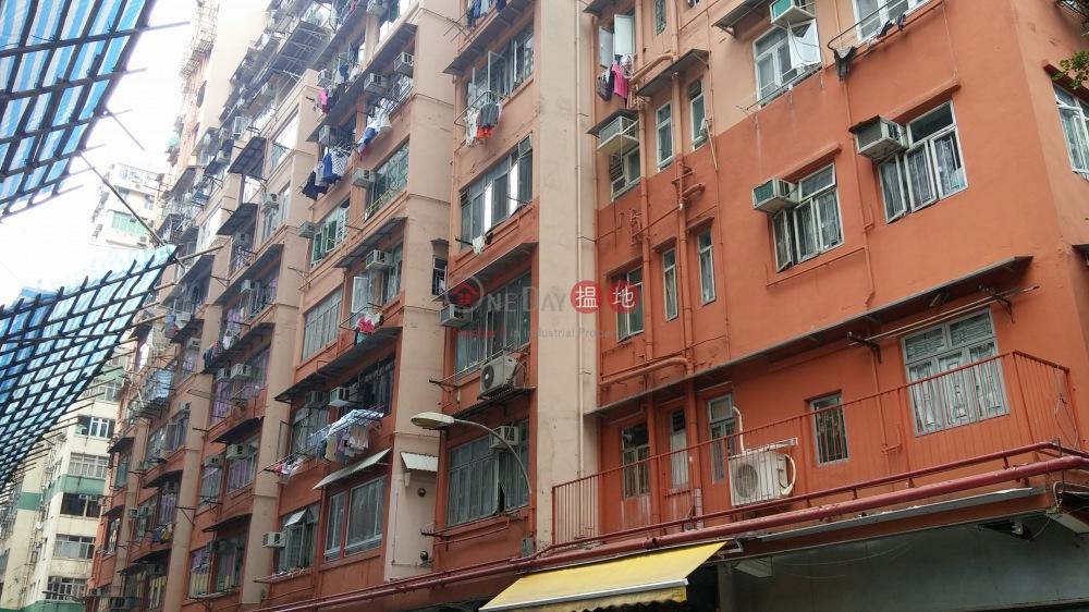 Chung Yew Building (Chung Yew Building) Tai Kok Tsui|搵地(OneDay)(2)