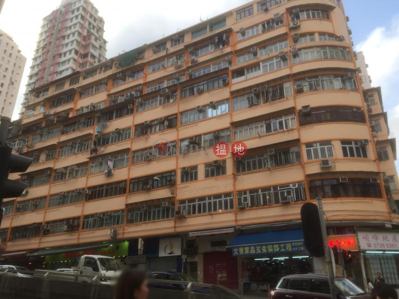 Fung Wong Building (Fung Wong Building) Tsz Wan Shan|搵地(OneDay)(1)