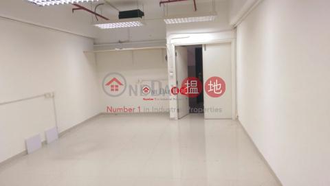 喜利佳工業大廈|沙田喜利佳工業大廈(Haribest Industrial Building)出租樓盤 (greyj-02981)_0