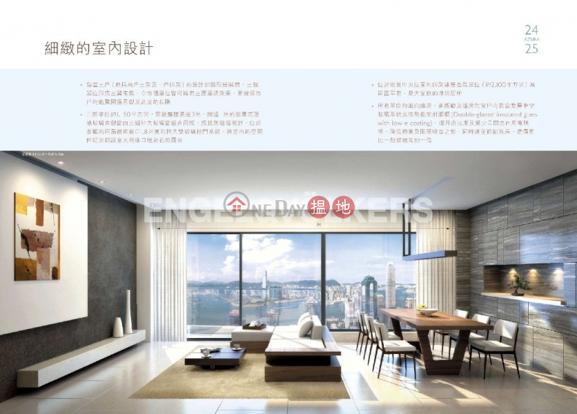 HK$ 115,000/ month | Azura | Western District | 3 Bedroom Family Flat for Rent in Mid Levels West