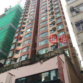 Maple Court,Prince Edward, Kowloon