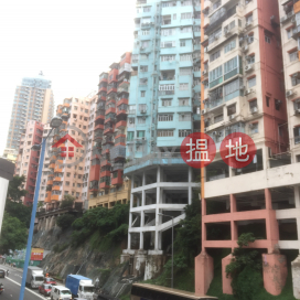 Hoi King Mansion,Cha Liu Au, Kowloon
