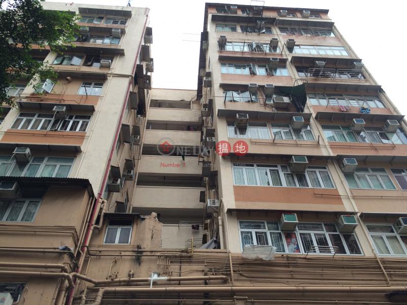 Yi Wo Building (Yi Wo Building) Kwai Chung 搵地(OneDay)(1)