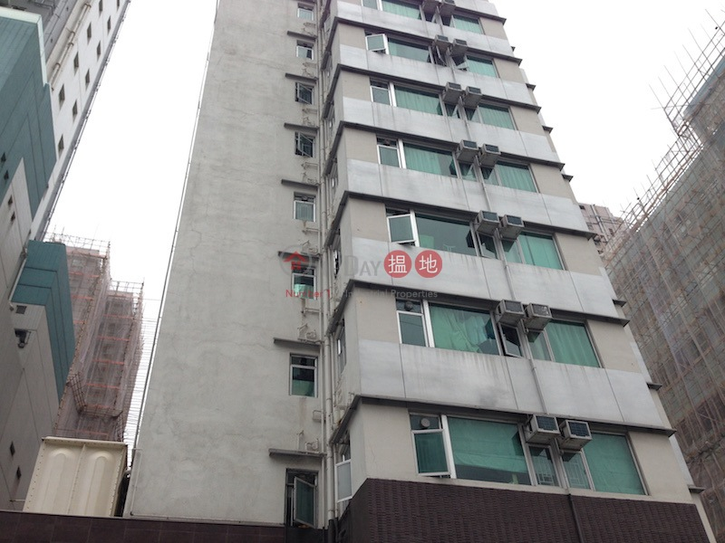 Kong Lan House (Kong Lan House) Prince Edward|搵地(OneDay)(2)