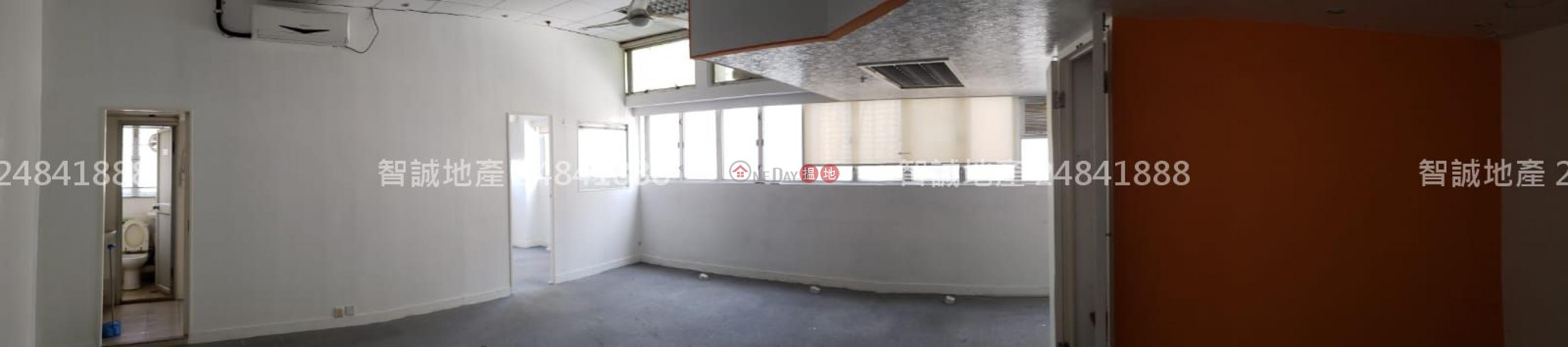 香港搵樓|租樓|二手盤|買樓| 搵地 | 工業大廈出租樓盤出租 [5分鐘葵興站] 葵昌中心