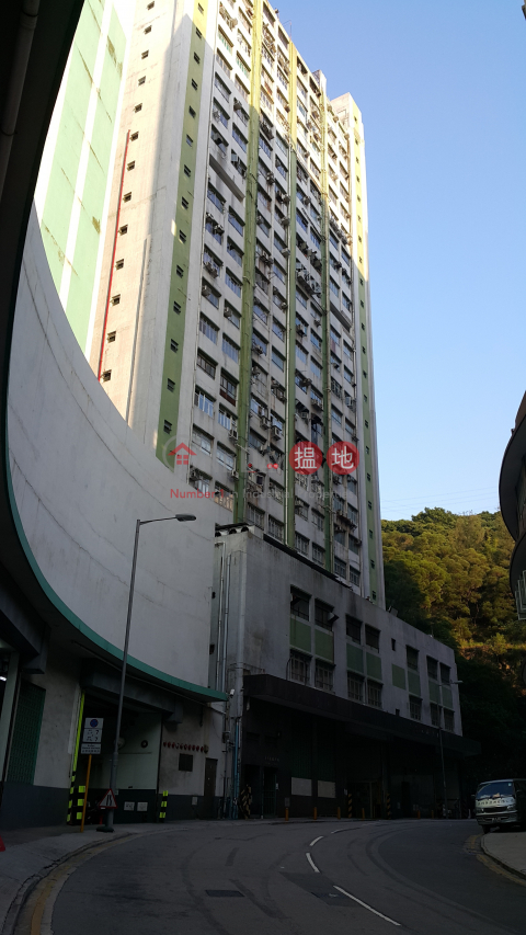 WING YIP INDUSTRIAL BUILDING|Kwai Tsing DistrictWing Yip Industrial Building(Wing Yip Industrial Building)Sales Listings (cindy-04496)_0