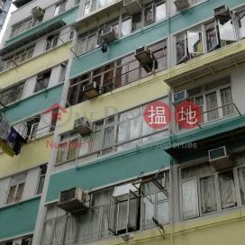 65 Ap Lei Chau Main St|鴨脷洲大街65號