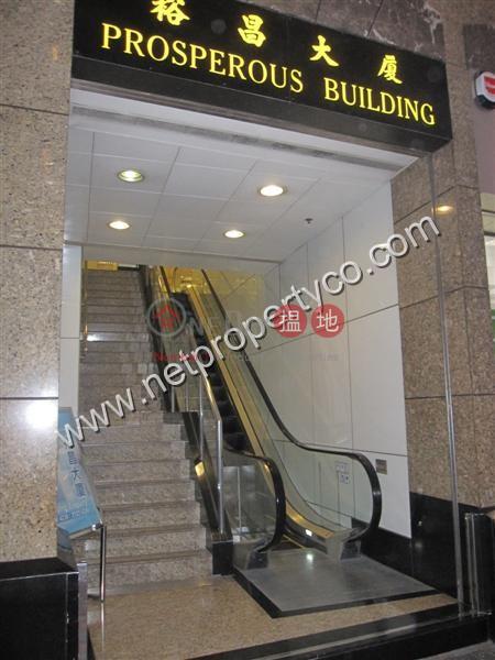 裕昌商業大廈|48-52德輔道中 | 中區香港-出租-HK$ 17,808/ 月