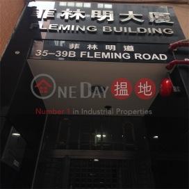 Fleming Mansion,Wan Chai, Hong Kong Island
