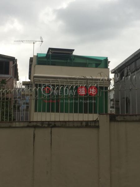 屏山花園8座 (Ping Shan Garden Block 8) 元朗|搵地(OneDay)(2)