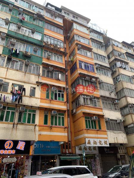 69 Tam Kung Road (69 Tam Kung Road) To Kwa Wan|搵地(OneDay)(1)