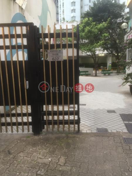 Belvedere Garden Phase 2 Block 8 (Belvedere Garden Phase 2 Block 8) Yau Kam Tau|搵地(OneDay)(2)