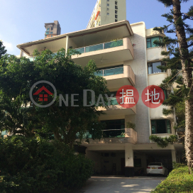 76 Repulse Bay Road Repulse Bay Villas|淺水灣別墅 淺水灣道76號