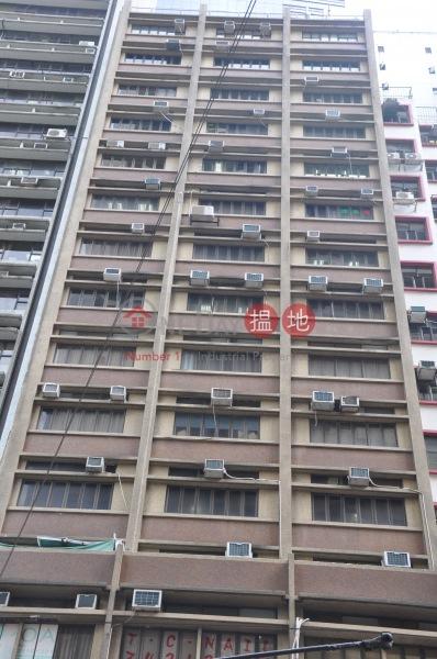 Des Voeux Commercial Centre (Des Voeux Commercial Centre) Sheung Wan|搵地(OneDay)(4)