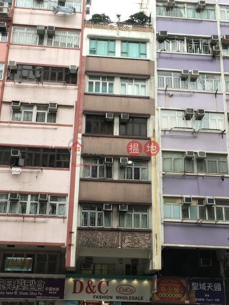 長沙灣道101號 (101 Cheung Sha Wan Road) 深水埗|搵地(OneDay)(1)
