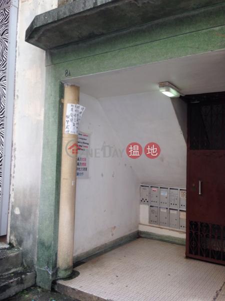 明園西街8A號 (8A Ming Yuen Western Street) 北角|搵地(OneDay)(2)