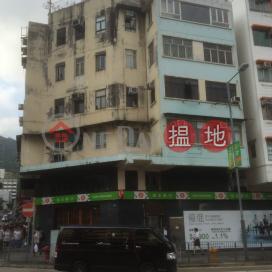 63 Fung Tak Road,Tsz Wan Shan, Kowloon