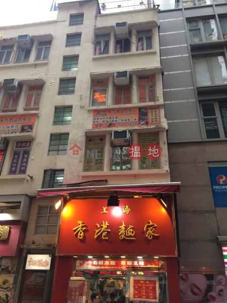渣甸街29號 (29 Jardine\'s Bazaar) 銅鑼灣|搵地(OneDay)(2)