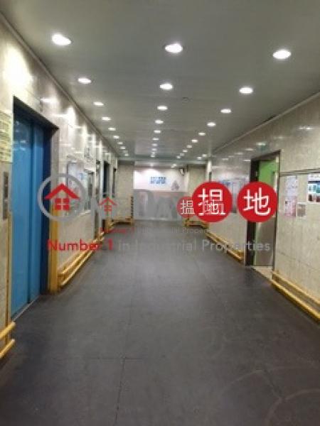 偉力工業中心|葵青偉力工業大廈(Vigor Industrial Building)出租樓盤 (jessi-04446)