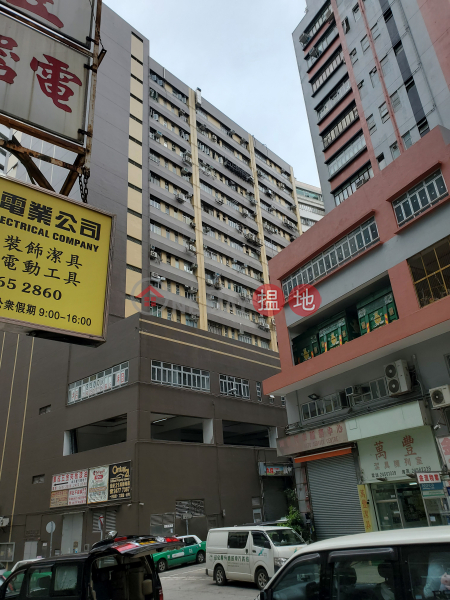The building has just been refurbished. The silver size is small and the investment is first-class | Sun Hing Industrial Building 新興工業大廈 Sales Listings