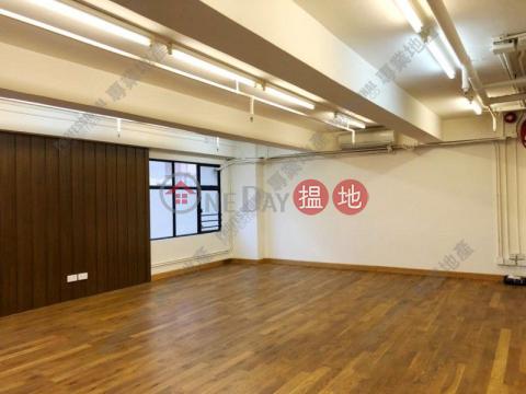 JING LONG COMMERCIAL BUILDING|Wan Chai DistrictJing Long Commercial Building(Jing Long Commercial Building)Rental Listings (01B0147723)_0