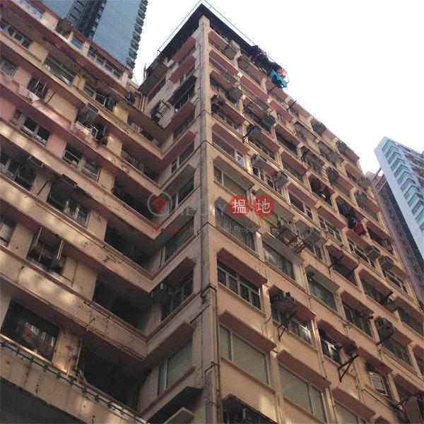 Hang Tak Building (Hang Tak Building) Wan Chai|搵地(OneDay)(2)