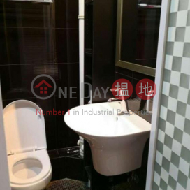 Flat for Sale in 13-15 Kat On Street, Wan Chai