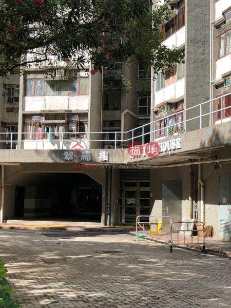 Tsui Wan Estate Tsui Fuk House (Tsui Wan Estate Tsui Fuk House) Chai Wan|搵地(OneDay)(3)