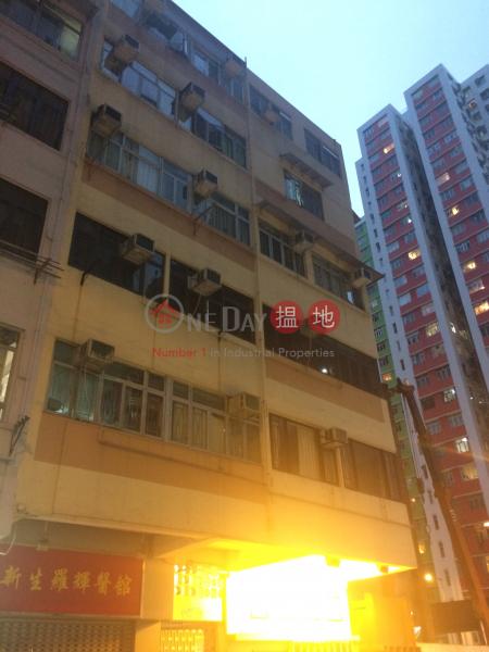 琉璃街 4-4A號 (4-4A Lau Li Street) 天后 搵地(OneDay)(1)