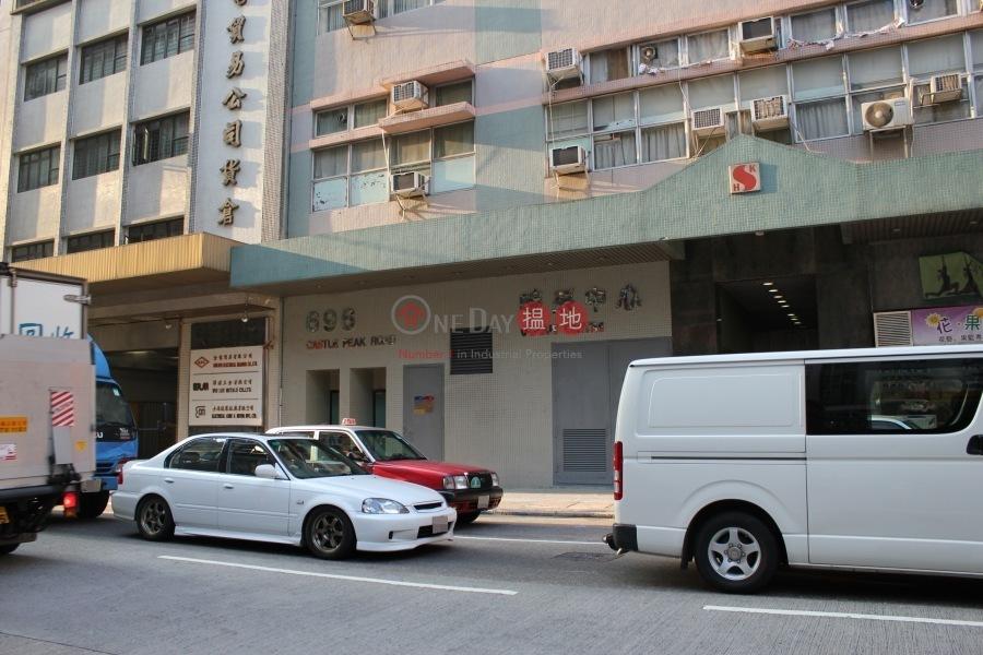Vogue Centre (Vogue Centre) Cheung Sha Wan|搵地(OneDay)(3)