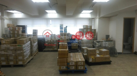 Veristrong Industrial Centre|Sha TinVeristrong Industrial Centre(Veristrong Industrial Centre)Rental Listings (newpo-02752)_0