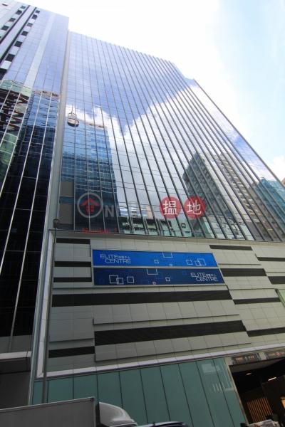 Elite Centre (Elite Centre) Kwun Tong|搵地(OneDay)(1)