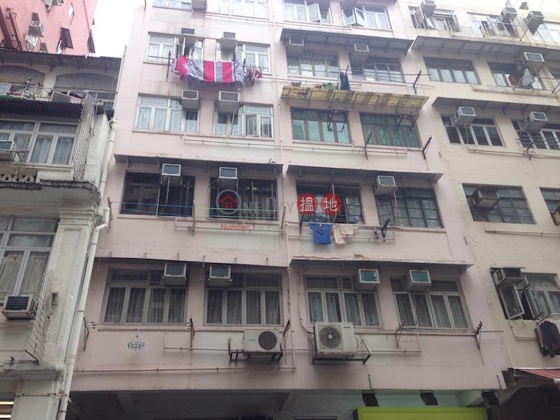 Chong Ki Building (Chong Ki Building) Prince Edward|搵地(OneDay)(2)