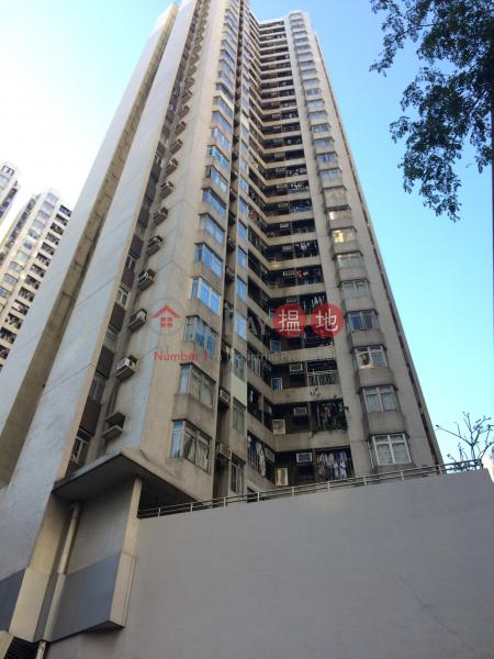香港仔中心 海珍閣 (A座) (Hoi Chun Court (Block A) Aberdeen Centre) 香港仔|搵地(OneDay)(1)